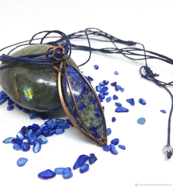 Pendant with lapis lazuli, Pendants, St. Petersburg,  Фото №1