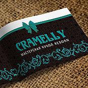 Дизайн и реклама ручной работы. Ярмарка Мастеров - ручная работа Паспорт куклы (этикетка изделия) и визитка-книжка мастера Cramelly. Handmade.