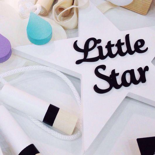 Детская ручной работы. Ярмарка Мастеров - ручная работа. Купить Звезда декоративная из дерева Little star. Handmade. Звезда, звездочка