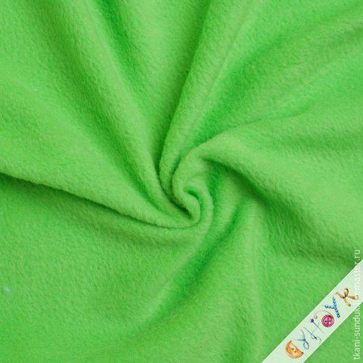 Куклы и игрушки ручной работы. Ярмарка Мастеров - ручная работа. Купить Флис зеленый. Handmade. Салатовый, шоп сундук, сундук