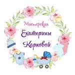 katemasterskaya