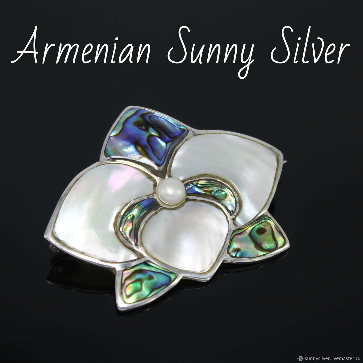 Brooch-pin: Orchid made of silver, pearls and abalone (VIDEO), Brooches, Yerevan,  Фото №1