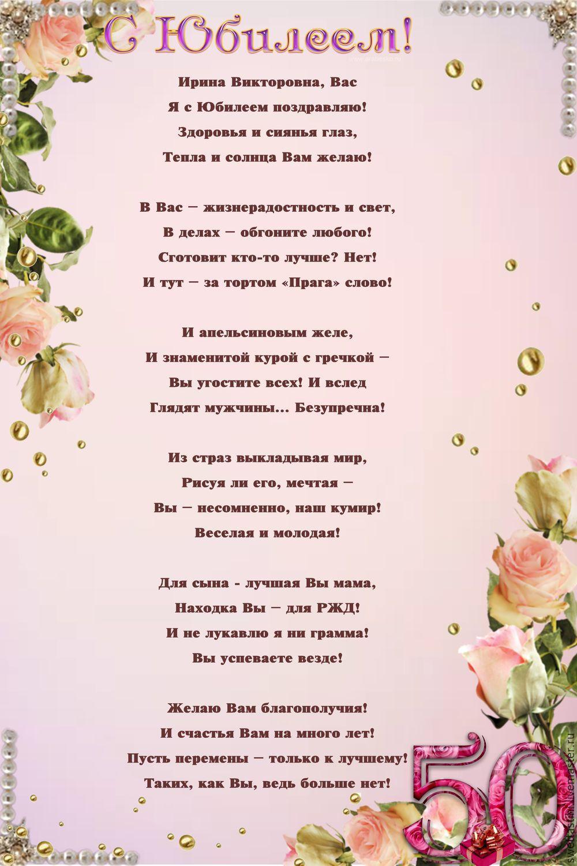 Сценки поздравления для женщины на день рождения