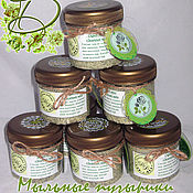 Косметика ручной работы handmade. Livemaster - original item Natural scrub mousse