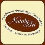 NatalyArt - Ярмарка Мастеров - ручная работа, handmade