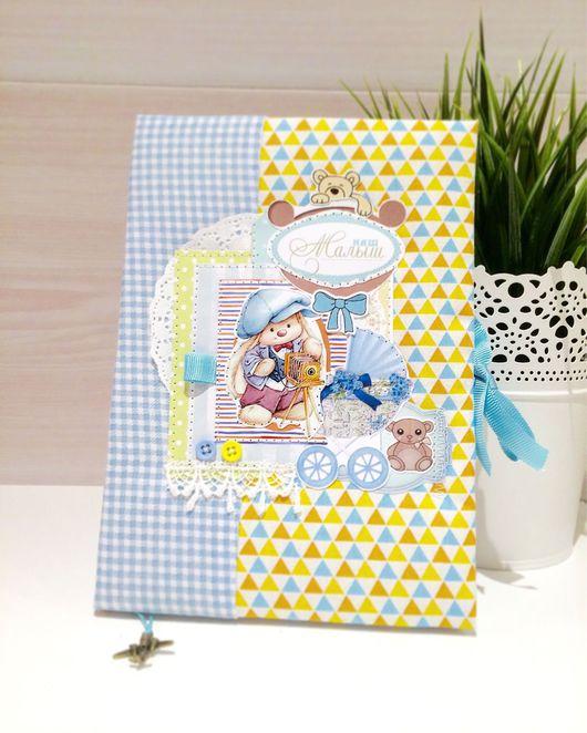 Блокноты ручной работы. Ярмарка Мастеров - ручная работа. Купить Мамин дневник РАСПРОДАЖА. Handmade. Мамин дневник, ткань хлопок