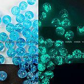 Материалы для творчества ручной работы. Ярмарка Мастеров - ручная работа Светящиеся Бусины 10шт стеклянные круг Лазурная 10мм (b05750-176). Handmade.