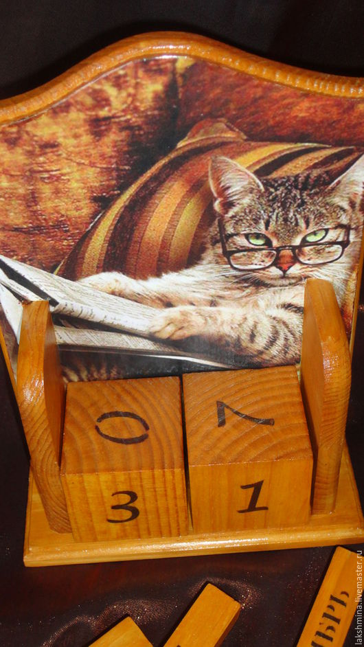"""Календари ручной работы. Ярмарка Мастеров - ручная работа. Купить Календарь """"Кот учёный."""". Handmade. Коричневый"""
