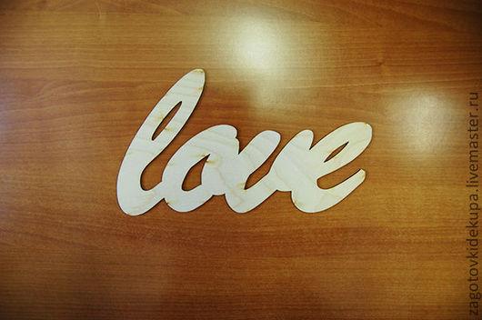 Панно `Love`  Продается в палетке Размер 30х17 см  Материал: Фанера 3 мм