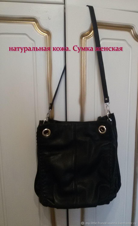2a38440430ae Винтажные сумки и кошельки. Ярмарка Мастеров - ручная работа. Купить Винтаж:  Черная сумка ...