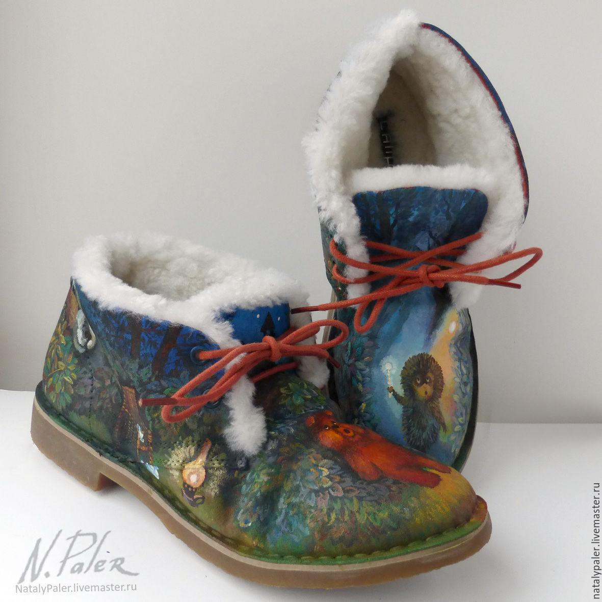 "Роспись по обуви. Ботинки ""Ежик в тумане"", Ботинки, Москва,  Фото №1"