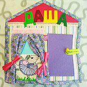 handmade. Livemaster - original item Dollhouse. educational book. Handmade.