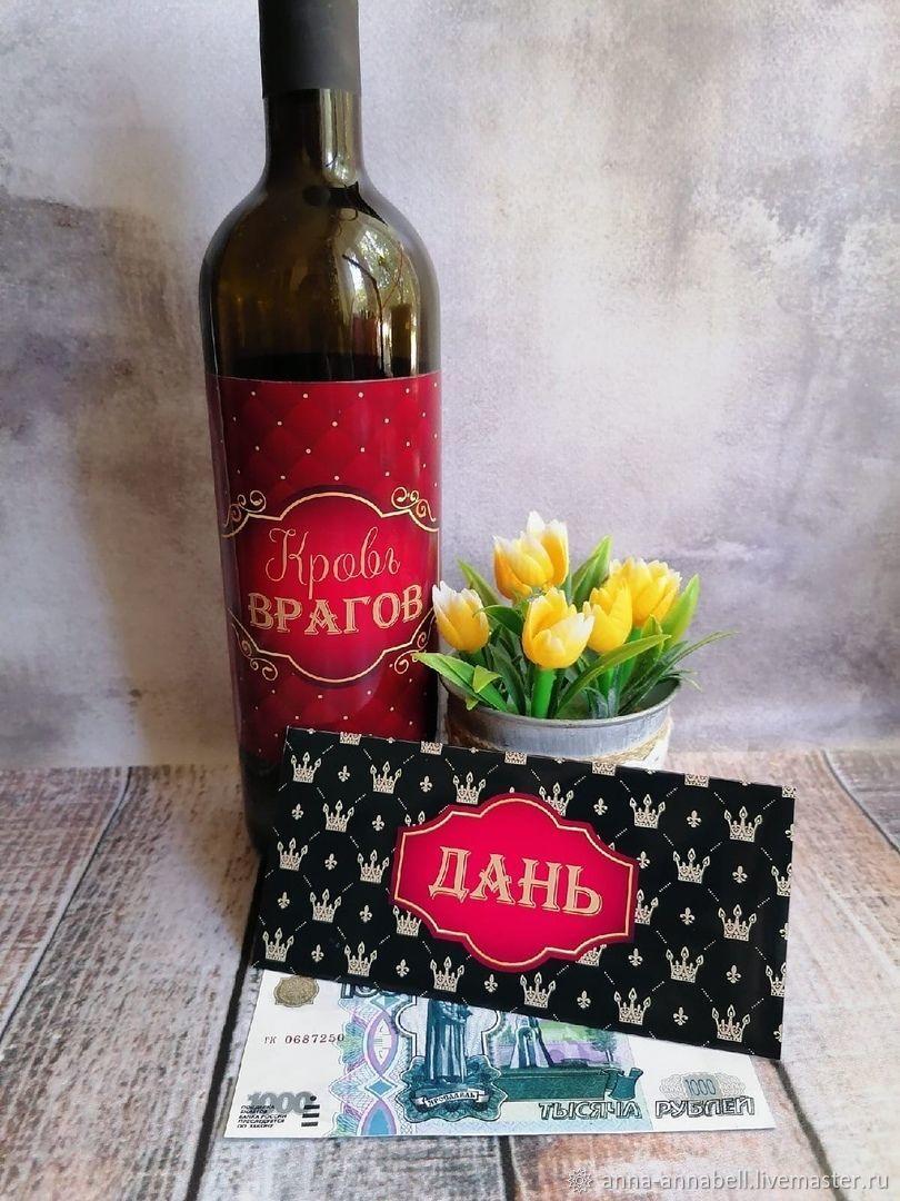 'Crazy Empress!', Gift Boxes, Nizhny Novgorod,  Фото №1
