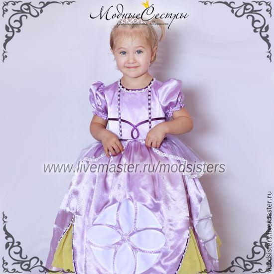 Платье с принцессой софией