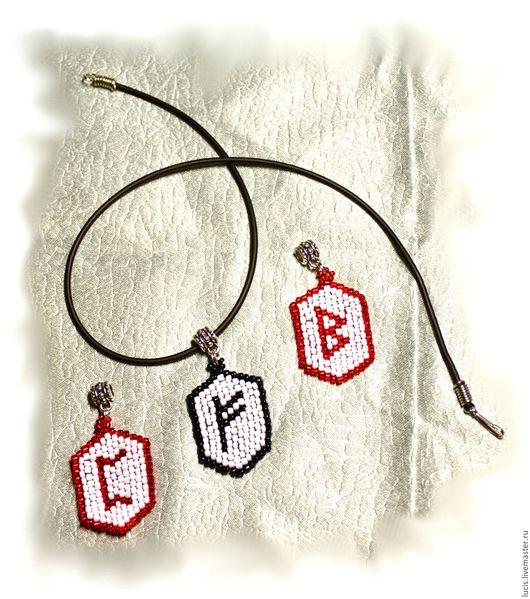 Кулоны, подвески ручной работы. Ярмарка Мастеров - ручная работа. Купить Амулет (Кулон) - Руны. Handmade. Бисер, украшение, заказ