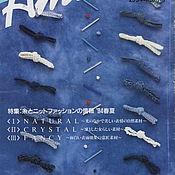 Материалы для творчества ручной работы. Ярмарка Мастеров - ручная работа Японский журнал по вязанию Amu. Handmade.
