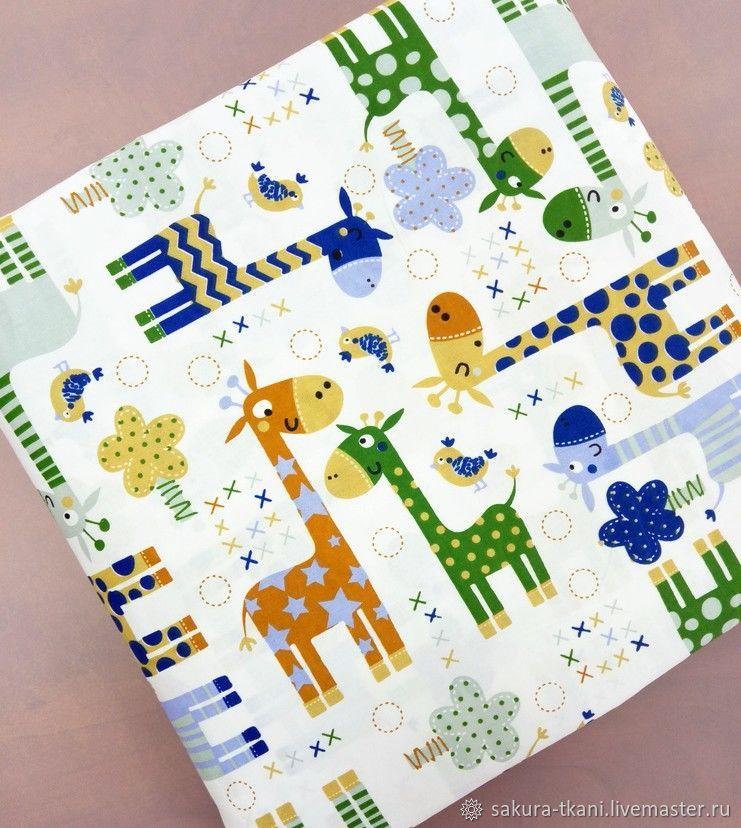 Ткань Жирафы сине-зеленые, сатин, 100% хлопок, Шитье, Москва, Фото №1