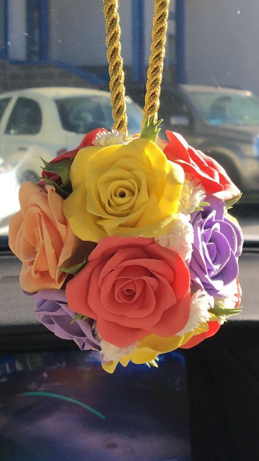 Подарки для влюбленных ручной работы. Ярмарка Мастеров - ручная работа. Купить Шар из цветов( полимерная глина) в машину. Handmade.
