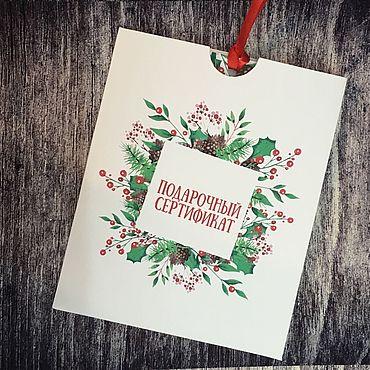 Дизайн и реклама ручной работы. Ярмарка Мастеров - ручная работа Новогодний подарочный сертификат для фотографа. Handmade.
