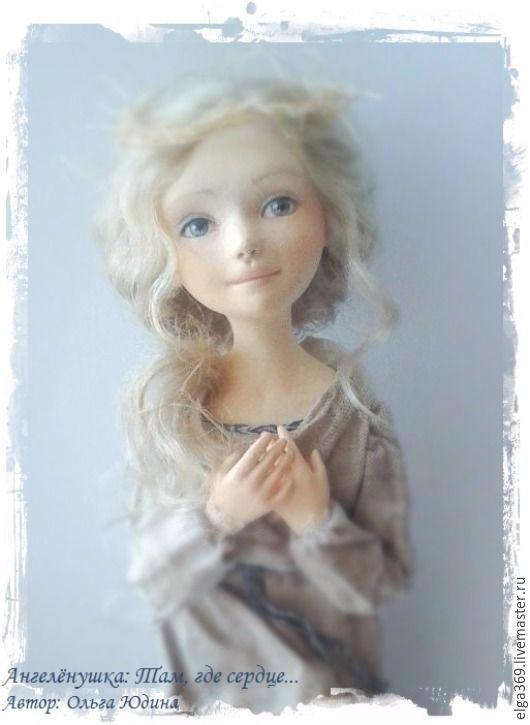 Коллекционные куклы ручной работы. Ярмарка Мастеров - ручная работа. Купить Авторская кукла Ангел Ангелёнушка: Там, где сердце.... Handmade.