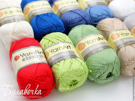 Вязание ручной работы. Ярмарка Мастеров - ручная работа. Купить Пряжа Begonia Yarn Art (хлопок). Handmade. Хлопок