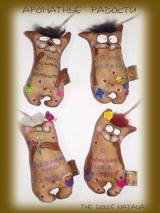 Ароматизированные куклы ручной работы. Ярмарка Мастеров - ручная работа. Купить Ароматные радости. Handmade. Ароматизированная игрушка, подарок, какао