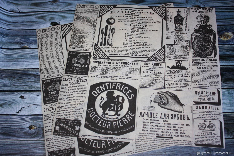 3492905f4e7d Упаковка ручной работы. Ярмарка Мастеров - ручная работа. Купить  Упаковочная бумага с печатью Газета ...