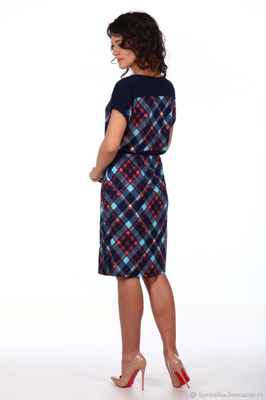 Купить большое платье с доставкой