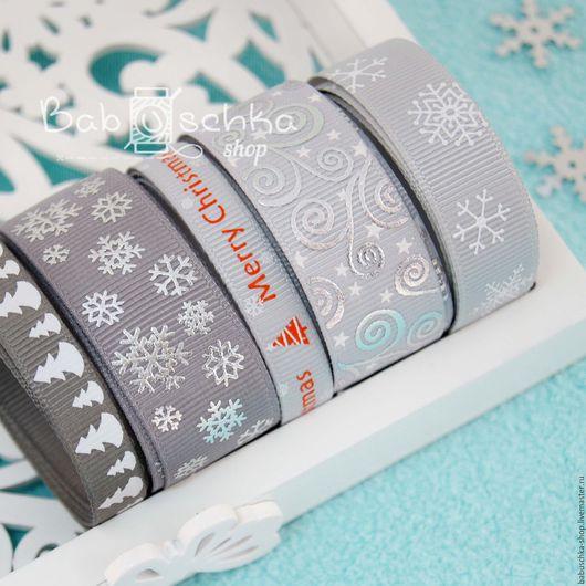 """Шитье ручной работы. Ярмарка Мастеров - ручная работа. Купить Набор лент """"Новогодний-серый"""" 5 лент. Handmade. Лента"""