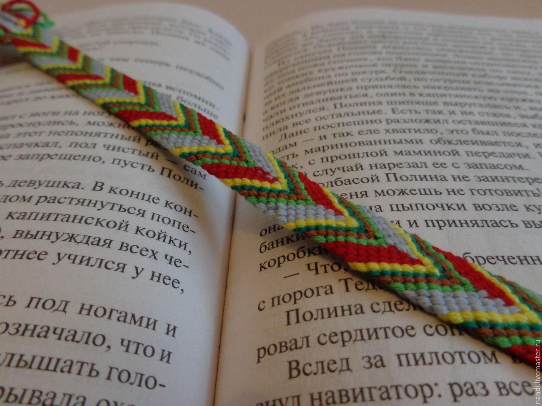 Bookmark in the book 'Spectrum', Bookmark, Ryazan,  Фото №1