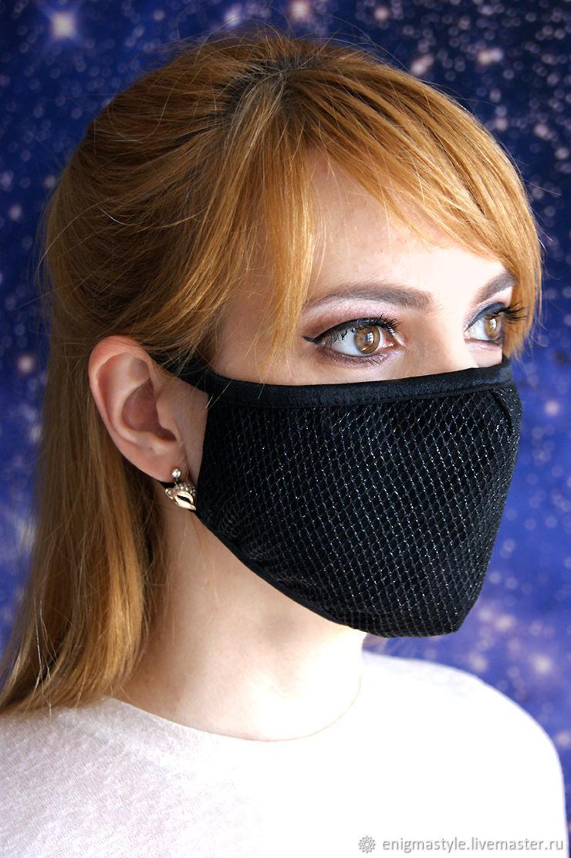 Designer STAR face mask, reusable women's mask, Protective masks, Novosibirsk,  Фото №1