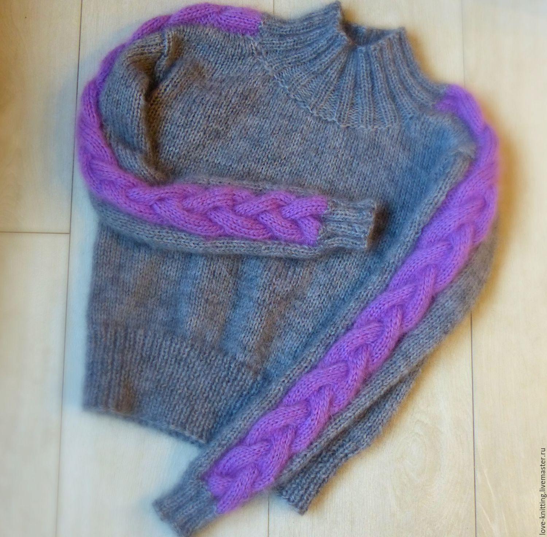 Свитера женские вязанные косами с доставкой