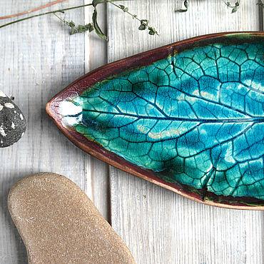 Посуда ручной работы. Ярмарка Мастеров - ручная работа Сине-бирюзовая тарелка лист. Handmade.