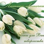 лютики-цветочки - Ярмарка Мастеров - ручная работа, handmade