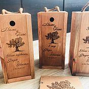 Бутылки ручной работы. Ярмарка Мастеров - ручная работа Коробка для Винной церемонии. Handmade.