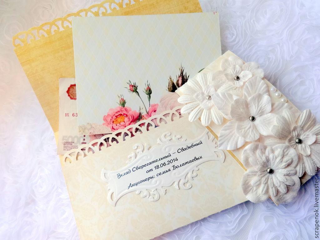 Открытка своими руками на свадьбу с конвертом 59