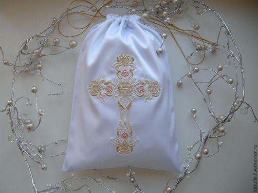 Подарки для новорожденных, ручной работы. Ярмарка Мастеров - ручная работа. Купить Атласный мешочек для освященных вещей! Крест. Handmade. Белый