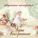 Куклы реборн Лары Алексушиной - Ярмарка Мастеров - ручная работа, handmade