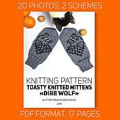 "Материалы для творчества handmade. Livemaster - original item Knitting Pattern: Toasty Knitted Mittens ""Dire Wolf"". Handmade."