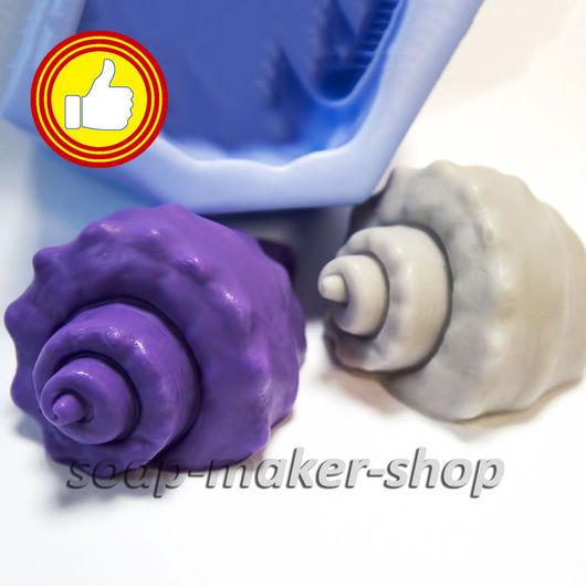 Материалы для косметики ручной работы. Ярмарка Мастеров - ручная работа. Купить Силиконовая форма для мыла «Морская раковина». Handmade.