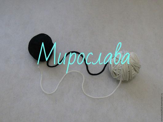 Шитье ручной работы. Ярмарка Мастеров - ручная работа. Купить Шнур плетенный.5 мм. Handmade. Чёрно-белый, полиэстер