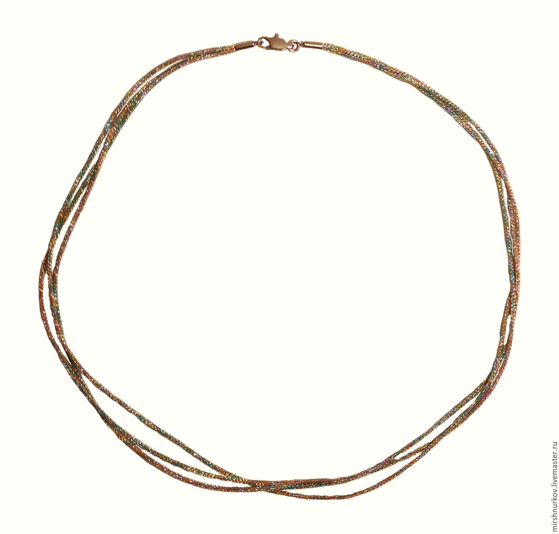 Шнурок металлизированный радужный из трёх нитей, Колье, Москва, Фото №1