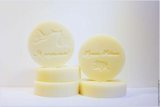 """Мыло ручной работы. Ярмарка Мастеров - ручная работа. Купить """"Я родился!"""" Organic натуральное мыло с нуля.. Handmade."""
