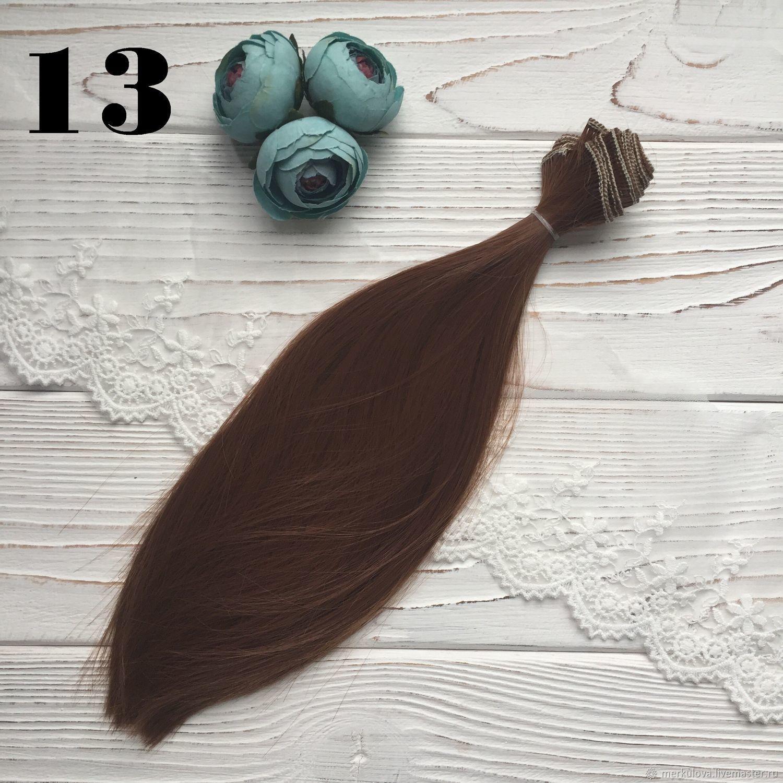 Шитье ручной работы. Ярмарка Мастеров - ручная работа. Купить Волосы прямые светлый каштан №13 (25см). Handmade. Волосы