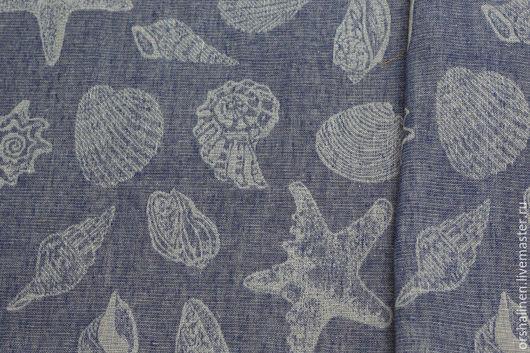 Шитье ручной работы. Ярмарка Мастеров - ручная работа. Купить НОВИНКА Ткань РАКУШКИ СИНИЕ. Handmade. Синий, натуральные ткани