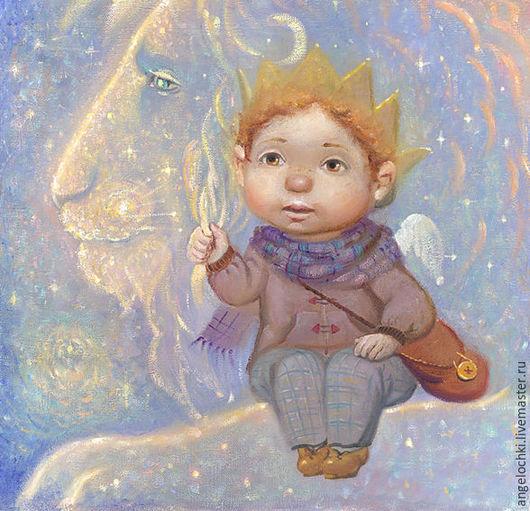 Катерина Ольховская. Маленький принц. Картина холст, масло. Созвездие льва