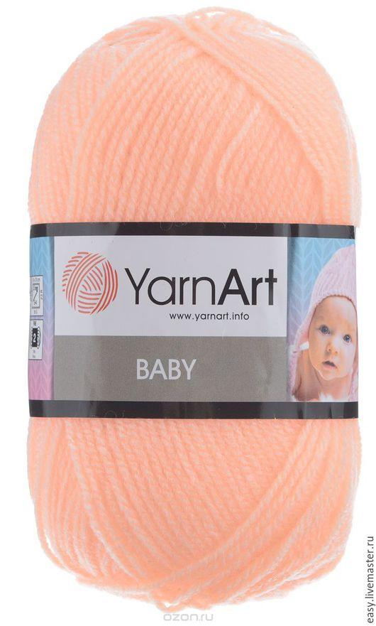 Вязание ручной работы. Ярмарка Мастеров - ручная работа. Купить Пряжа Baby YarnArt (акрил). Handmade. Комбинированный, бирюзовый