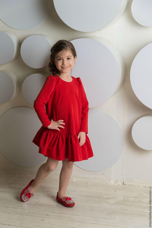 Купить платье со скидкой для девочки