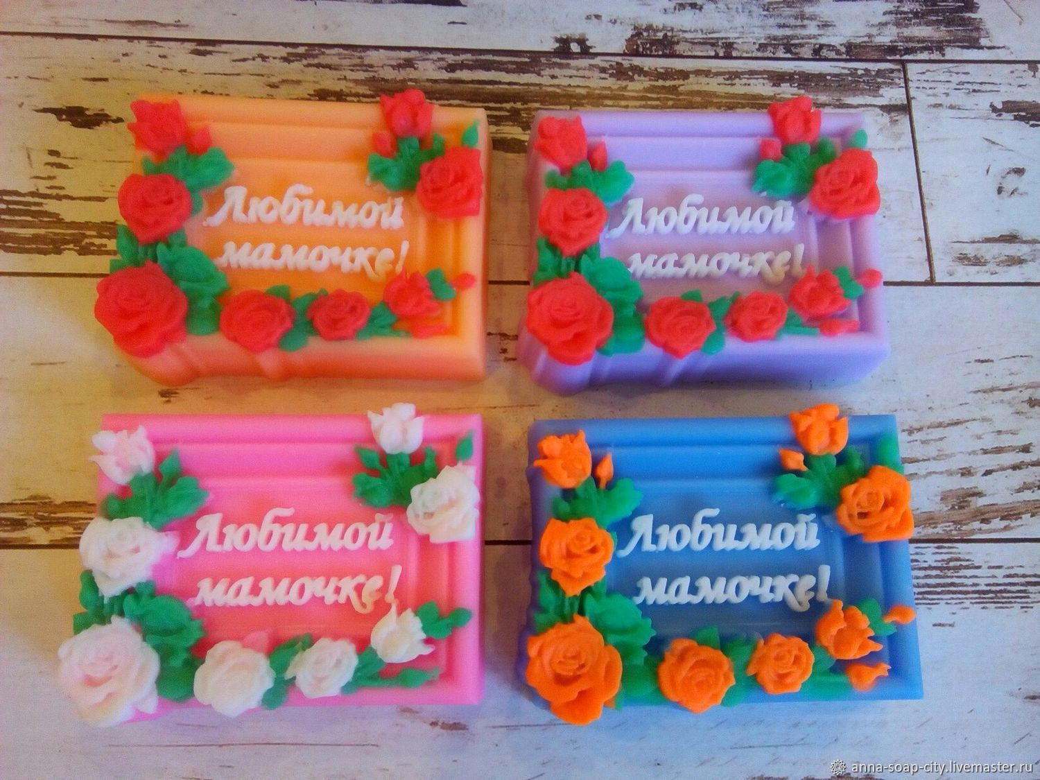 Silicone mold for soap and candles ' Favorite mom!', Form, Arkhangelsk,  Фото №1