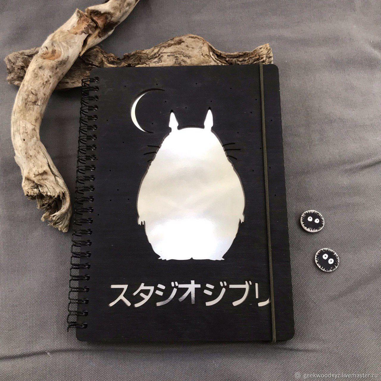 My neighbor Totoro Wooden Notepad / Sketchbook, Sketchbooks, Krasnodar,  Фото №1